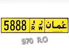 5888 رو /  بيع وشـراء ٱرقـام المـركبـات الممــيزة
