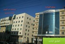 مكتب/عيادة للإيجار (شهرين مجانا) - شارع المدينة المنورة بجانب مستشفى ابن الهيثم