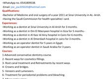 طبيب اسنان عام مصرى خبره 8 سنوات