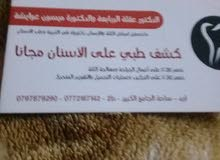 بطاقات مجانية