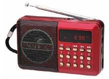 راديو 4×1 راديو وفلاشة وكارت ميموري وهاندفري الان بسعر 150ج فقط والشحن مجااني