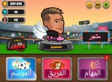 السلام عليكم  حساب لعبه هد بوال للبيع بسعر 50 ريال