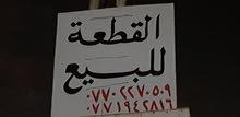ابي الخصيب.حمدان .جامع الشهيد طه