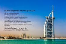 90 days UAE Visa @ 850 AED