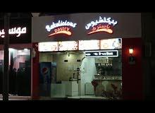 مطعم معجنات وفطائر وبرجر وطبخ مغربي للبيع في ابوظبي