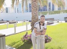 جزائري باحث عن عمل