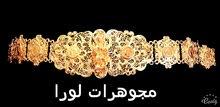 حزام  ذهب صيني للعربي والعبيات