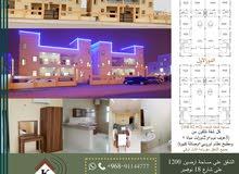 شقة للبيع 1200م  ع شارع دائري شرق جامعة ظفار