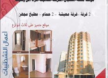 Best price 95 sqm apartment for rent in HawallyMaidan Hawally