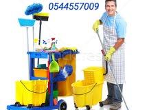 تنظيف عام ومكافحة حشرات وقوارض