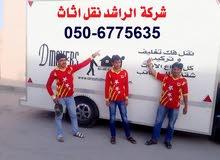 شركة الراشد نقل اثاث أبوظبي