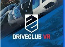 DRIVECLUP (vr)  للبيع أو للتبديل