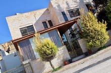 منزل مستقل بنظام دوبلكس للبيع في صويلح