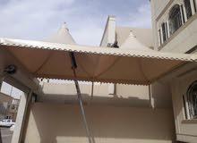 للمظلات و السواتر 0504373651
