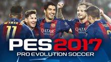 لعبة بيس 2017 ps4 للبيع