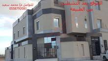 5 Bedrooms rooms 4 Bathrooms bathrooms Villa for sale in JeddahAz Zumurud
