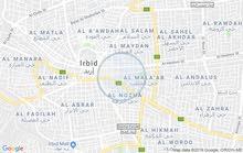 قطعة أرض تجارية للبيع بسعر مغري في وسط مدينة اربد