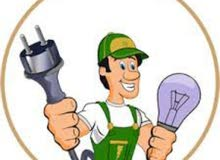 فني كهرباء منازل محلات تجارية وبأسعار مناسبه