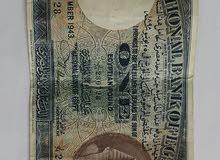 جنيه مصري 1943