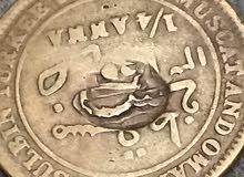 عملة فيصل ين تركي سلطان عمان مختومة