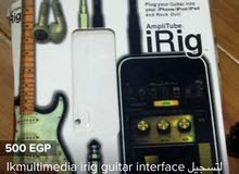 IK Multimedia Irig Guitar Interface