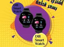 عرض قطعتين D18 Smart Watch لفترة محدودة