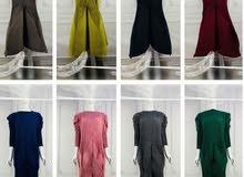 Long Fashion dress