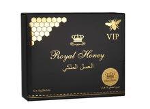 العسل الملكي vip
