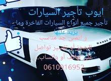voiture de location aéroport international Mohamed 5