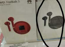 HUAWEI FREE BUDS 3 (Black) with free case