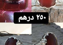 خاتم عقيق يماني نخب