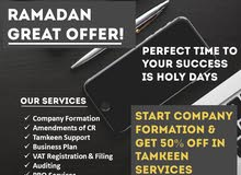 Ramadan Great Offer For Business Set up
