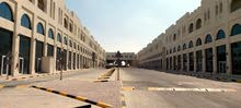 New Souq Al Haraj