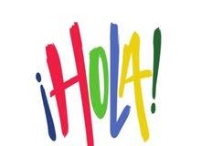 تدريس اللغة الاسبانية