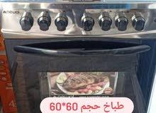 طباخ اربع عيون من شركة newal  التركية