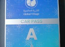بطاقة القرية العالمية