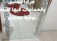 مرآة حمامات