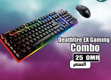 كوجر كيبورد Cougar Keyboard Deathfire EX