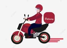 مطلوب سائقين دراجات للعمل العقد دائم او عقد جزئي على حسب رغبة العامل