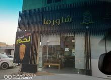 مطعم شاورما وافطار للبيع او الشراكه