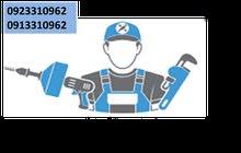 خدمات سباكة عامة تركيب وصيانة