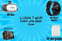 V8 Smart Watch + i11 Airpods + VR Box + مكبر شاشة F2