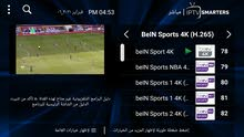 اقوى اشتراك iptv لمشاهدة القنوات الرياضية بدون تقطيع والتجربة مجانية