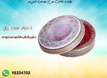 زعفران ايراني اصلي نقي مضمون للتواصل على 92334703