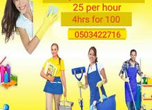 Filipino Cleaner 25aed per hour 0558122751