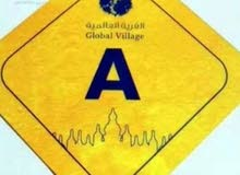 sticker A global village