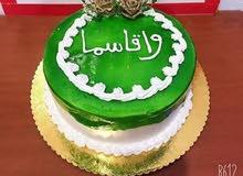 كيك ام حسين