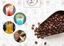 Fenjan Coffee