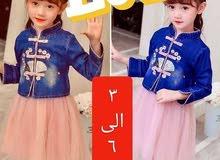 تتوفر ملابس اطفال بهاري .