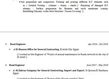 مهندس مدني خبرة 5 سنين يبحث عن عمل داخل عمان